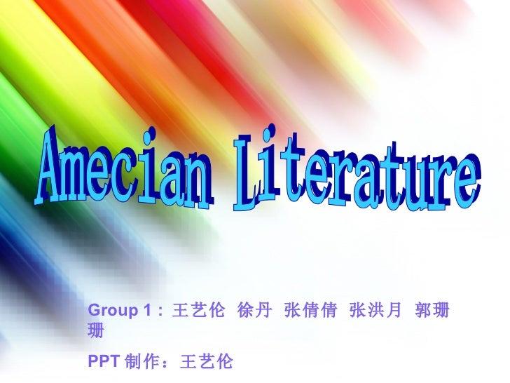 Group 1 : 王艺伦 徐丹 张倩倩 张洪月 郭珊珊PPT 制作:王艺伦
