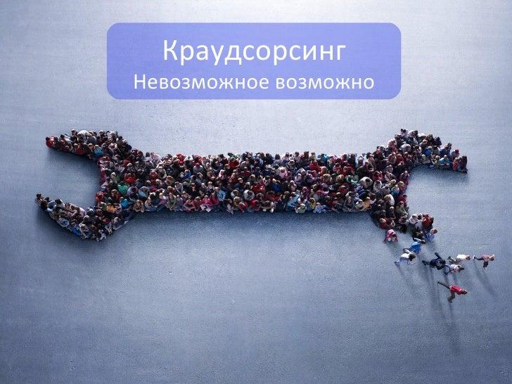 CharityPechaKucha