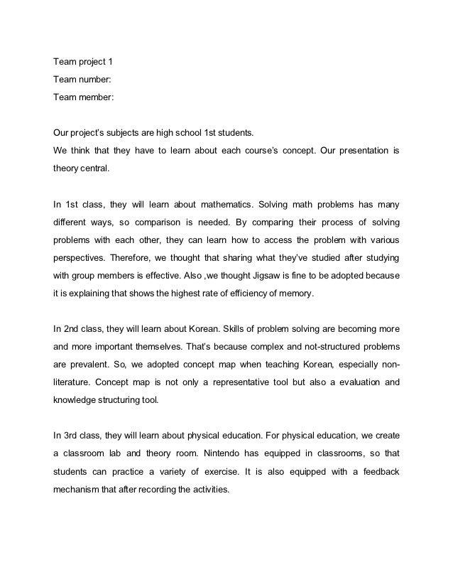 미래사회와교육팀프로젝트[1]