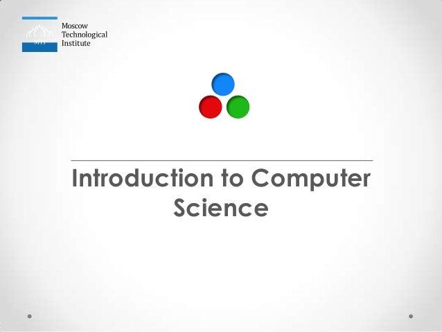 Введение в информационные технологии