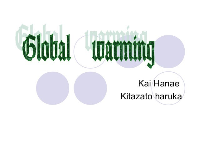 Kai Hanae Kitazato haruka