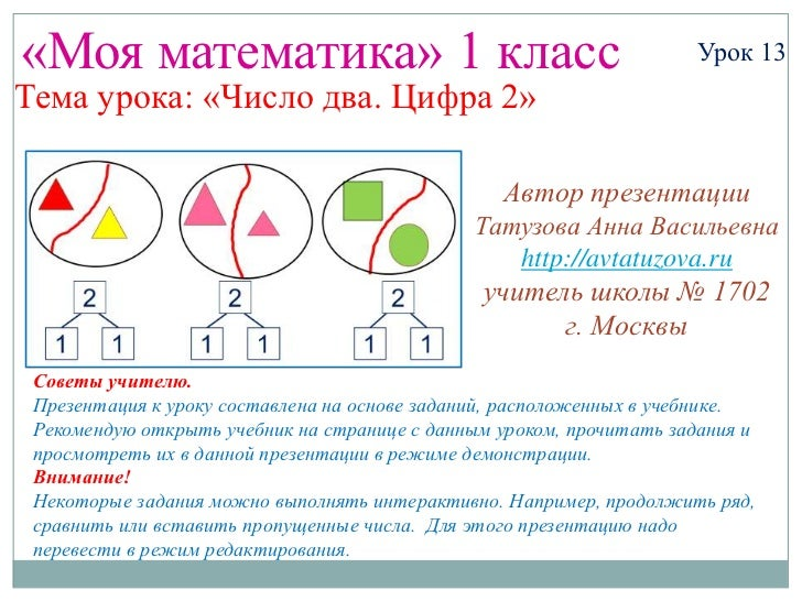Перспективное Планирование В Средней Группе По Васильевой На 2015-2016