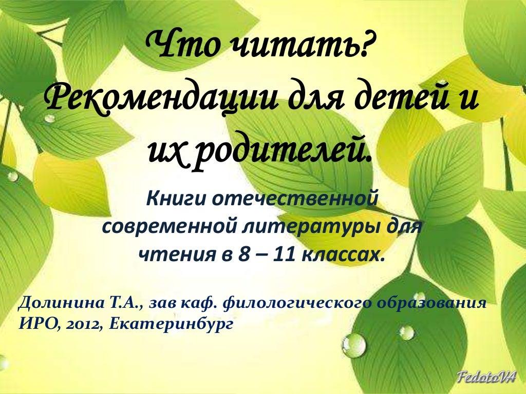 бердянск найти по номеру телефона