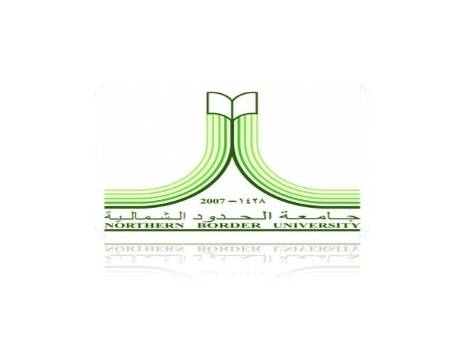 المملكة العربية السعودية        وزارة التعليم العالي       جامعة الحدود الشماليةعمادة خدمة المجتمع والتعليم المستمر...