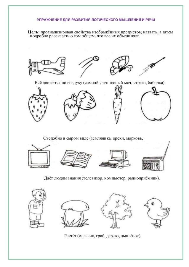 вязаные тапочки для детей схемы