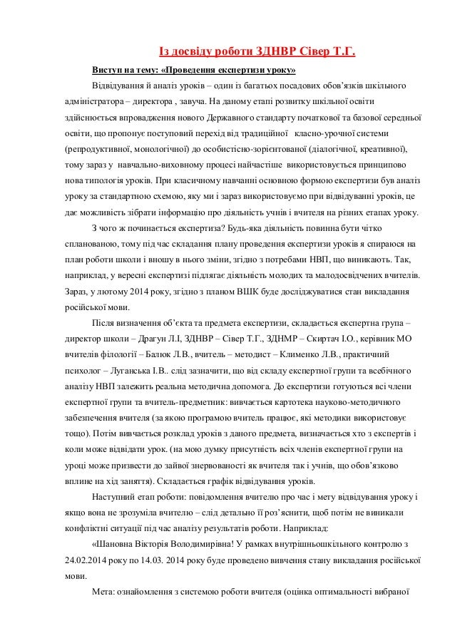 аналіз контрольної роботи бланк - фото 4