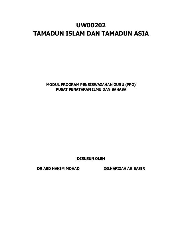 UW00202 TAMADUN ISLAM DAN TAMADUN ASIA  MODUL PROGRAM PENSISWAZAHAN GURU (PPG) PUSAT PENATARAN ILMU DAN BAHASA  DISUSUN OL...