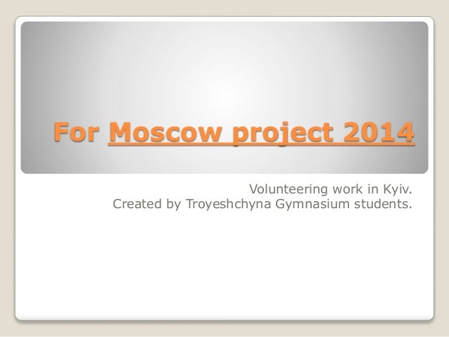 For Moscow project 2014 Volunteering work in Kyiv. Created by Troyeshchyna Gymnasium students.
