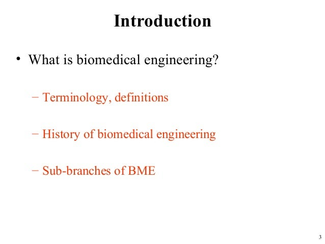 What is an 'Engineering Function'?