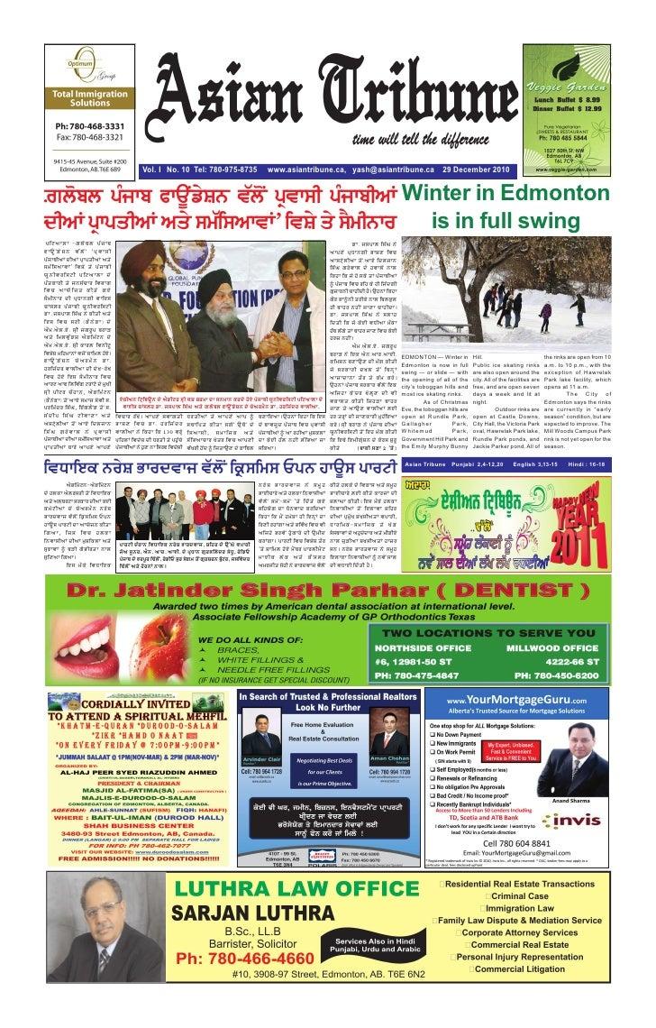 Asian Tribune 29-Dec