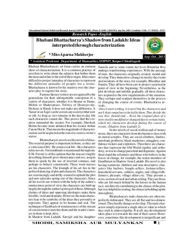 1SHODH, SAMIKSHA AUR MULYANKAN International Indexed & Refereed Research Journal, ISSN 0974-2832, (Print), E- ISSN- 2320-5...