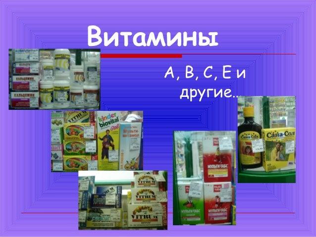школа здорового питания и похудения бердянск
