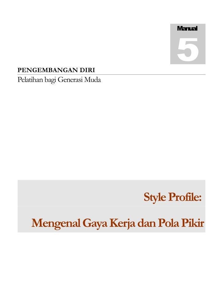1.5 B Manual Style Profile