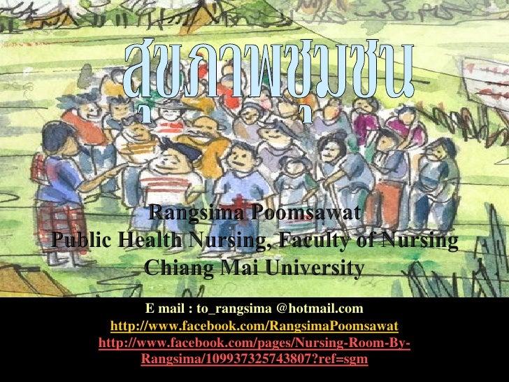 1.Health Community_Concept