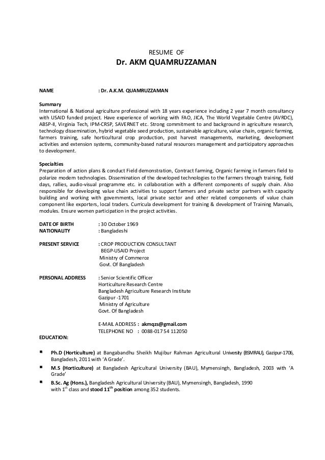 1.CV of Dr. AKM Quamruzzman