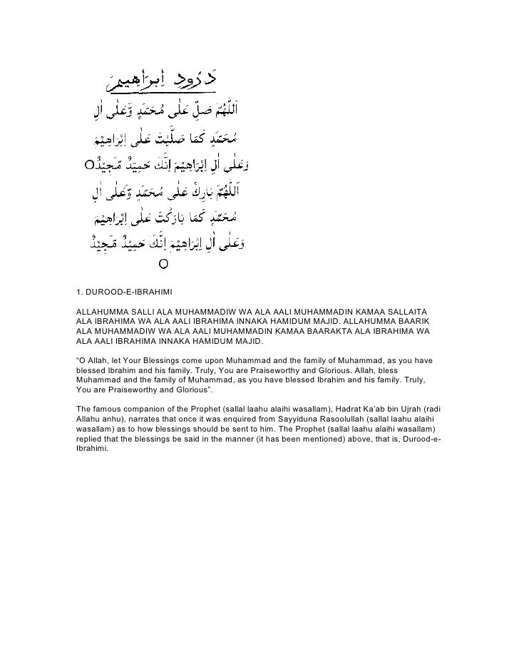 1. durood e-ibrahimi english, arabic translation and transliteration
