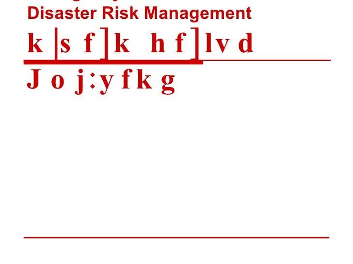 Emergency &DRR /  Disaster Risk Management   k sf]k hf]lvd Joj:yfkg