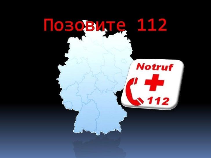 1. emergency prof. dr. med. pavle stankovic
