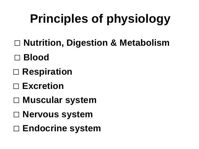 physiology : Excretion