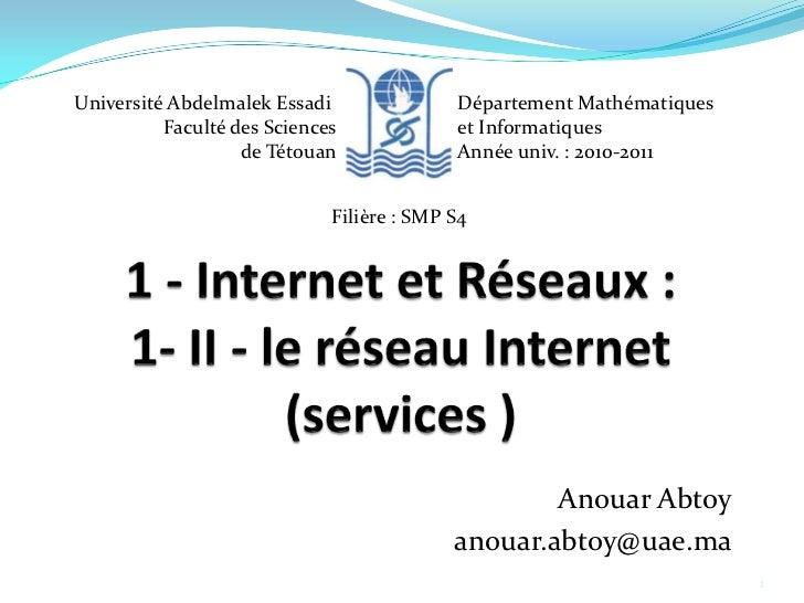 (services)