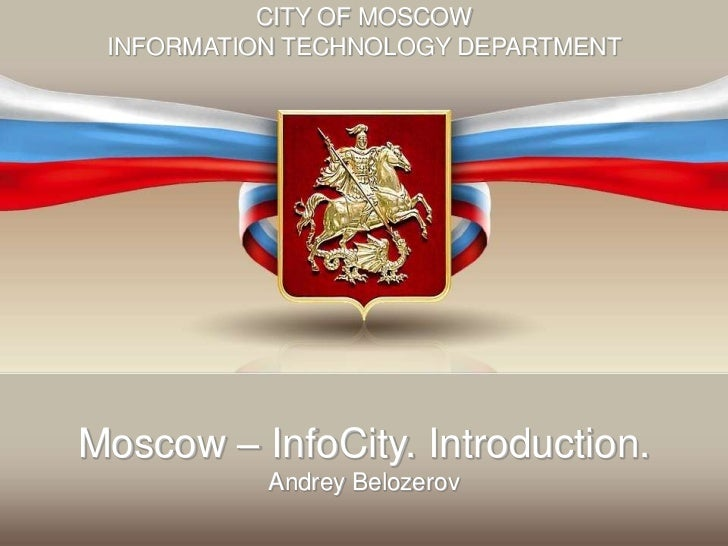 CITY OF MOSCOW INFORMATION TECHNOLOGY DEPARTMENTMoscow – InfoCity. Introduction.           Andrey Belozerov