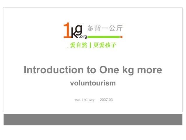 1 Kg Intro English