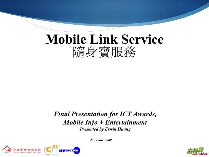 Mobile Link Present 11 11 08