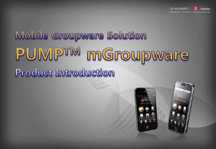 1. Product Introduction for PUMP Mobile Groupware