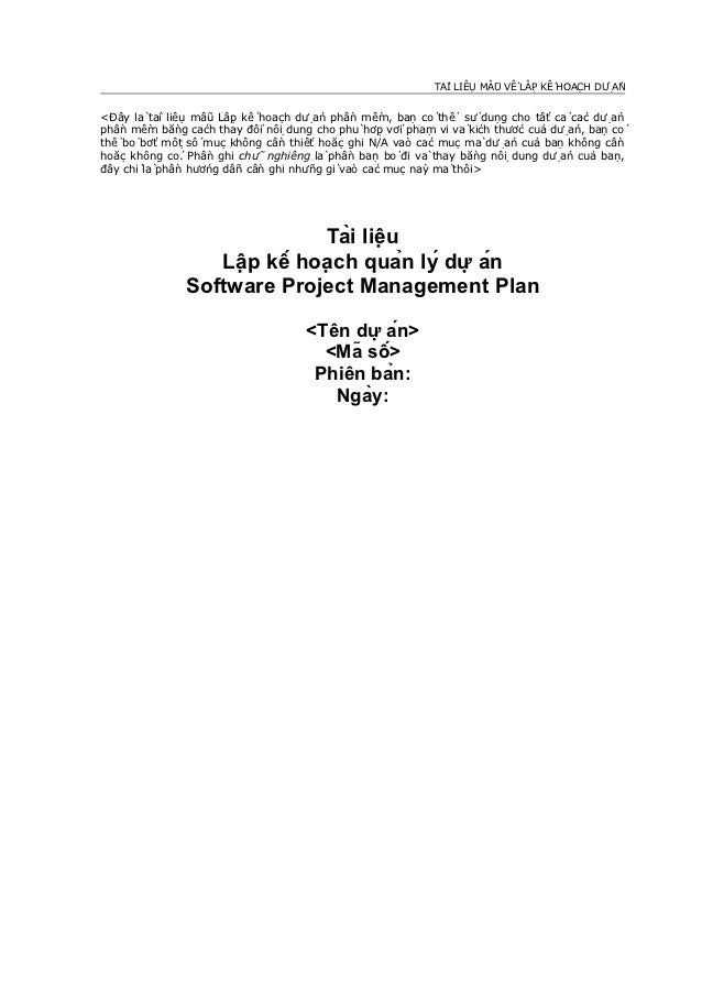 1. software project management plan