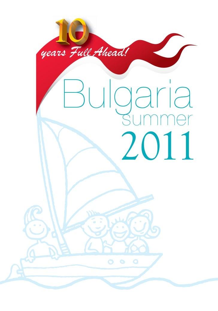 Bulgaria Hotels - Summer 2011