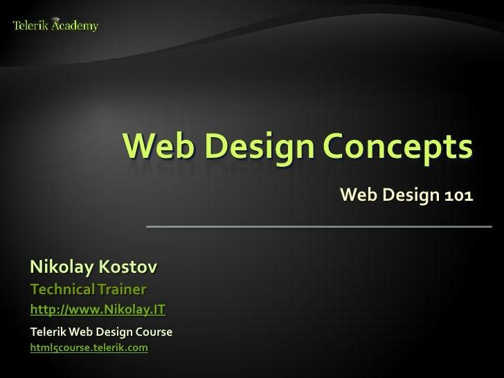 курсове и уроци по програмиране, уеб дизайн – безплатно     BG Coder - онлайн състезателна система - online judge         ...