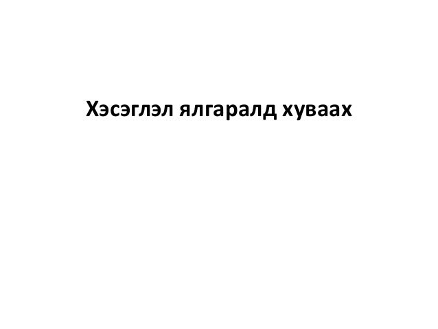 лекц 10 так