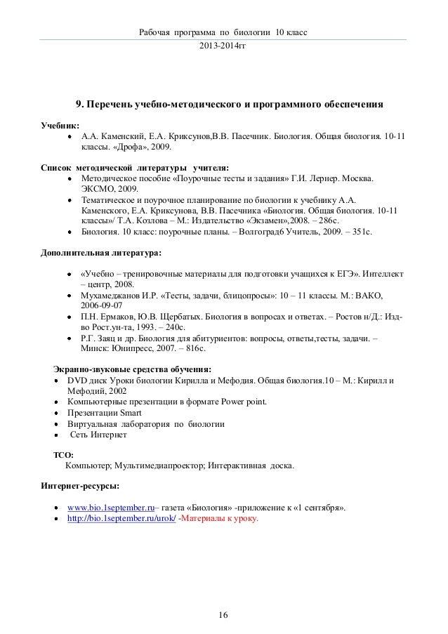 Яворницький історія запорізьких козаків том 1 читати