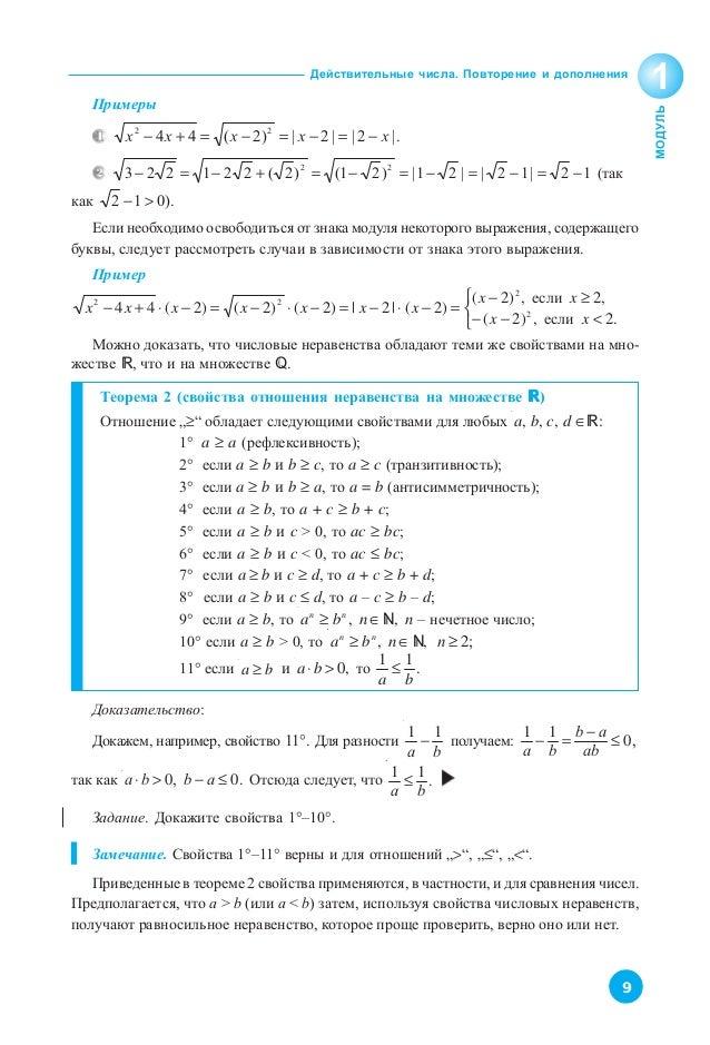 Динамика физика 9 класс