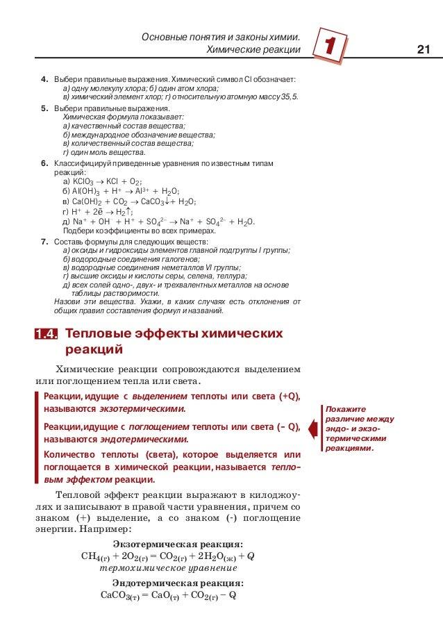 б) один атом хлора;