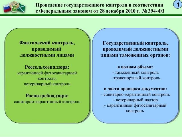 Федеральный закон от 29.12.2006 n 255-фз об обязательном