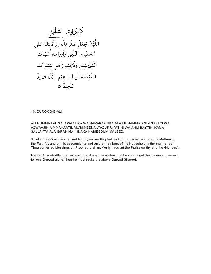 10. durood e-ali english, arabic translation and transliteration