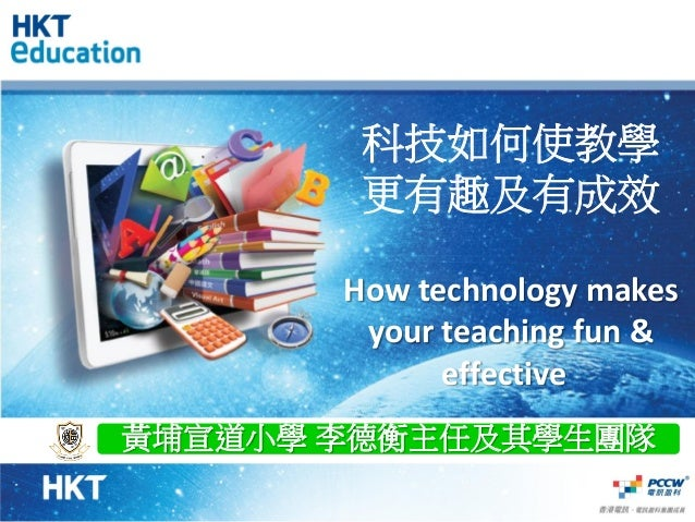 How technology makes your teaching fun & effective