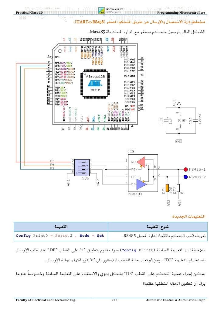 Ds1307 bascom programmer resume examples