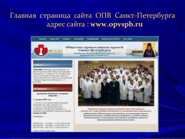 Гбу клиническая больница 1 г.грозный