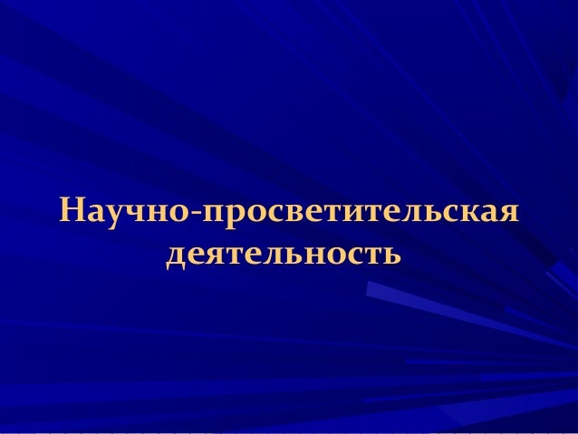 Детские медицинские центры санкт-петербурга невский район
