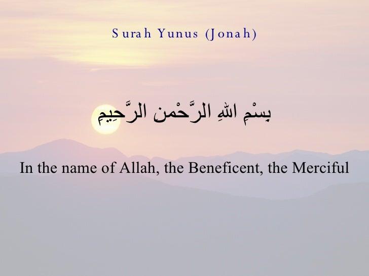 Surah Yunus (Jonah) <ul><li>بِسْمِ اللهِ الرَّحْمنِ الرَّحِيمِِ </li></ul><ul><li>In the name of Allah, the Beneficent, th...