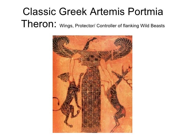 Classic Greek Artemis Portmia Theron:  Wings, Protector/ Controller of flanking Wild Beasts