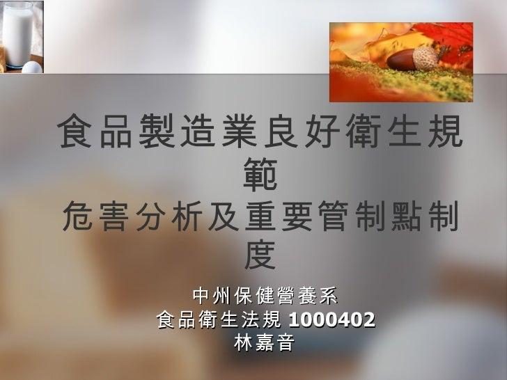 1000402