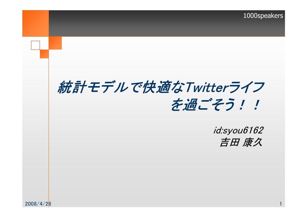 1000speakers        * —   *             **              