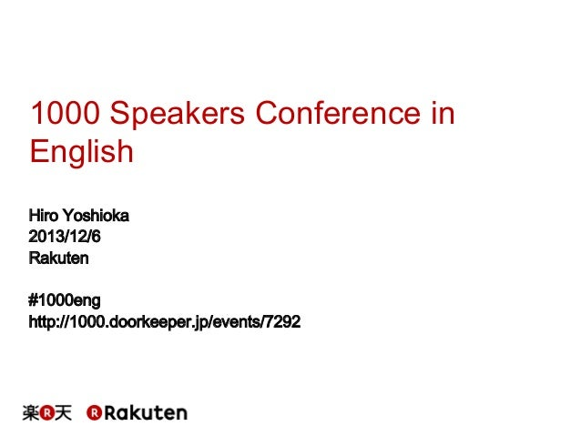 1000 Speakers Conference in English, on December 6th, 2013