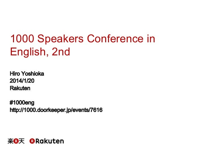 1000 Speakers Conference in English, 2nd Hiro Yoshioka 2014/1/20 Rakuten #1000eng http://1000.doorkeeper.jp/events/7616