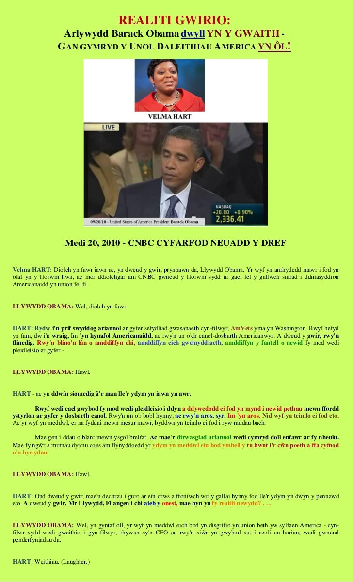 100112 obama   reality check (update)-welsh