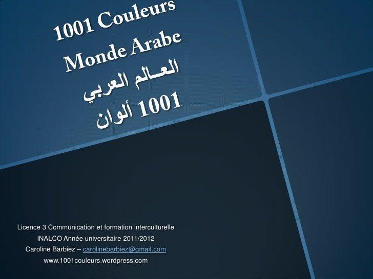 Licence 3 Communication et formation interculturelle      INALCO Année universitaire 2011/2012  Caroline Barbiez – carolin...