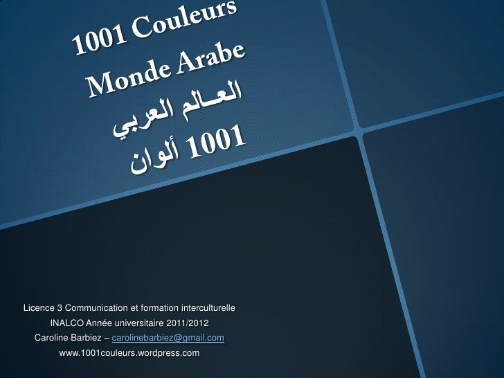 1001 couleurs inalco 2012